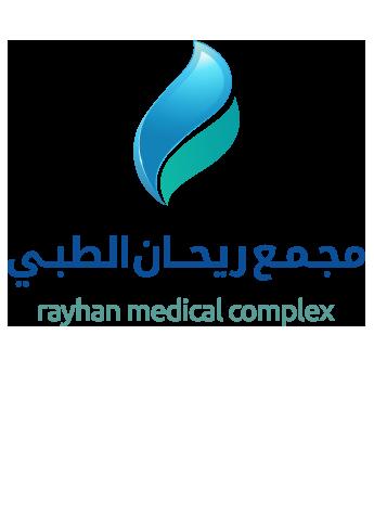 Rayhan Medical Complex